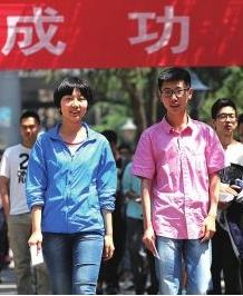 今年甘肃省高考,263142人报名