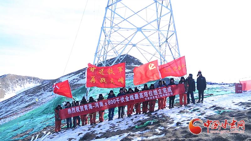 """国网甘肃电力:""""电力引擎""""助力经济社会高质量发展"""