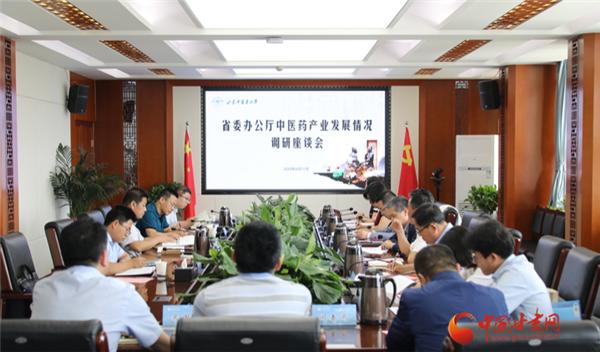 甘肃省委办公厅在甘肃中医药大学调研中医药产业发展情况