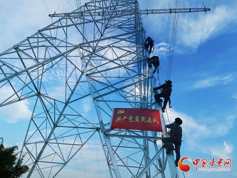 多快好省!国网甘肃省电力公司发力数字新基建(图)