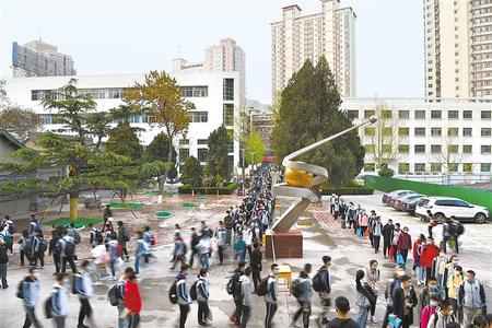 阳光无限好 正是读书时 ——写在甘肃省大中小学生全面返校复课之际