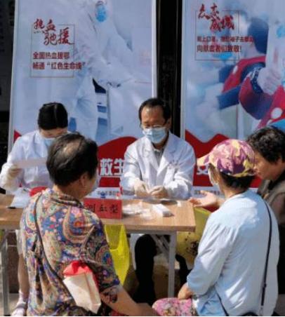 甘肃省举办世界献血者日主题活动