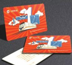 兰州轨道交通1号线开通1周年纪念卡今日起预售