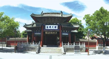 2020(庚子)年公祭中华人文始祖伏羲大典6月22日在天水举行 让伏羲文化在历史长河绵延永续