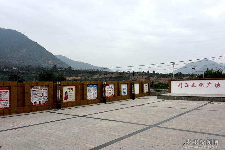 【走向我们的小康生活】三岔镇闫西村:村庄变美了 小康生活更近了