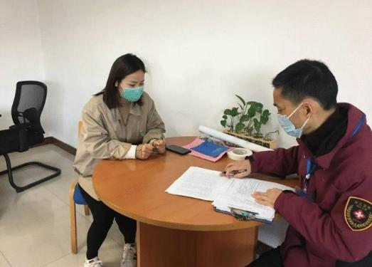 甘肃省卫健委对北京不同风险地区来甘人员发出提示