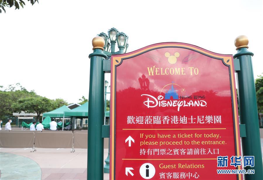 (社会)(4)香港迪士尼乐园6月18日重开