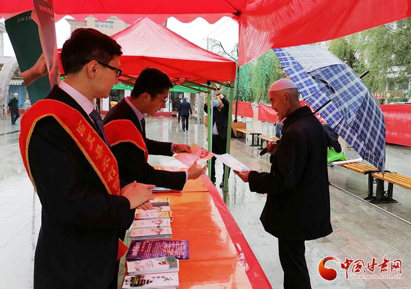甘肃省临夏县开展金融和保险安全知识政策宣传活动