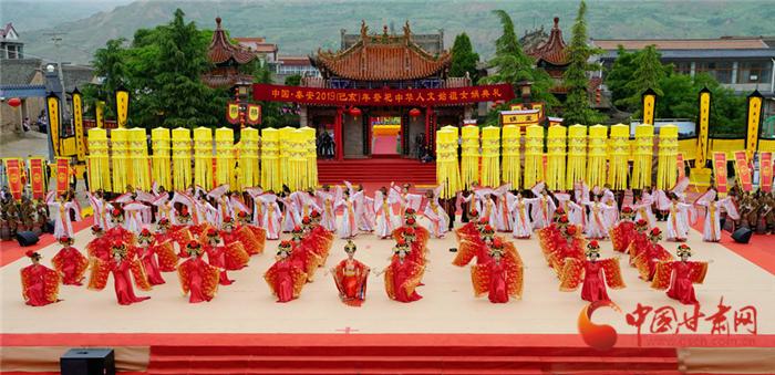 中国·秦安2020(庚子)年祭祀中华人文始祖女娲典礼在线上进行