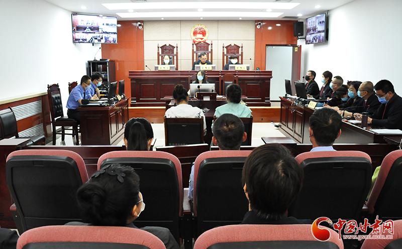 兰州市皋兰县人民法院远程公开宣判一起恶势力犯罪团伙案