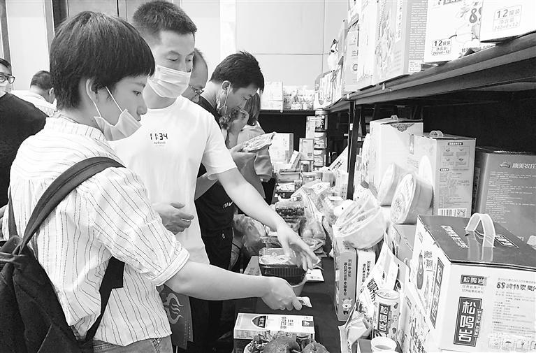"""甘肃首次发布200个""""甘味""""农产品品牌 现场签订购销订单9项"""