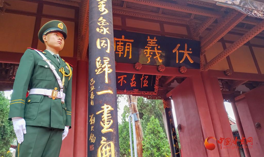 甘肃武警:坚守执勤一线 为公祭伏羲大典保驾护航