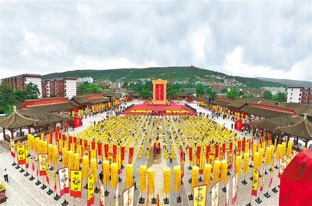 让伏羲文化薪火相传 ——2020(庚子)年公祭中华人文始祖伏羲大典侧记
