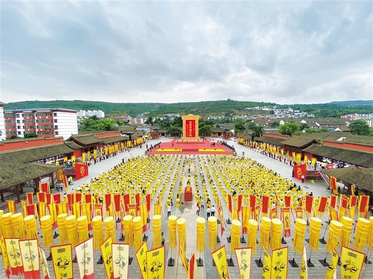 2020(庚子)年 公祭中华人文始祖伏羲大典隆重举行