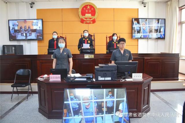 贩卖毒品三人获刑,瓜州县法院宣判一起贩卖毒品案件