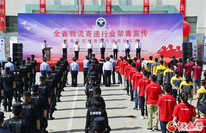 http://www.lzhmzz.com/lanzhouxinwen/111400.html