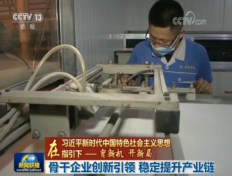 http://www.reviewcode.cn/rengongzhinen/152643.html