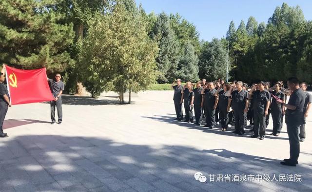 """【视频】酒泉中院:传承""""西路军""""魂 坚定初心跟党走"""