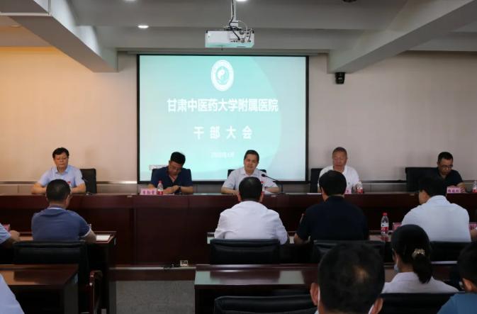 张志明任甘肃中医药大学附属医院院长