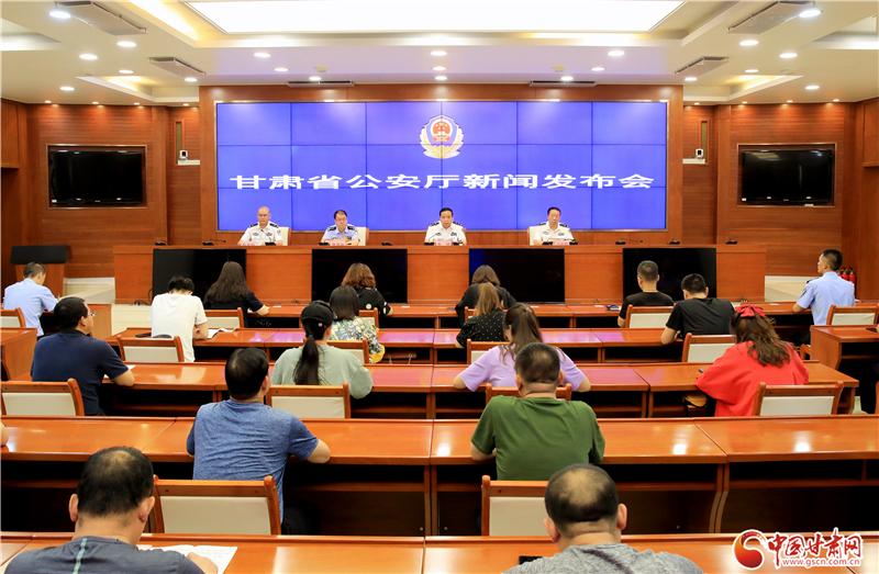 甘肃警方将持续高压态势打击治理跨境赌博(图/视频)