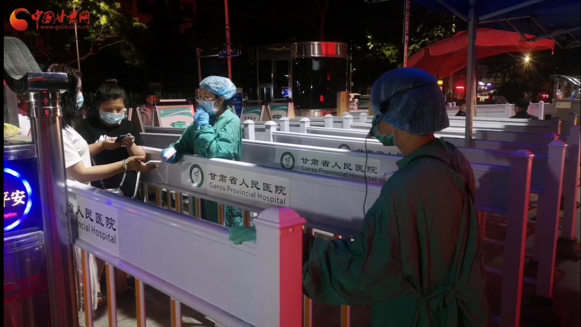 甘肃省人民医院:24小时坚守,把好医院抗疫第一关!