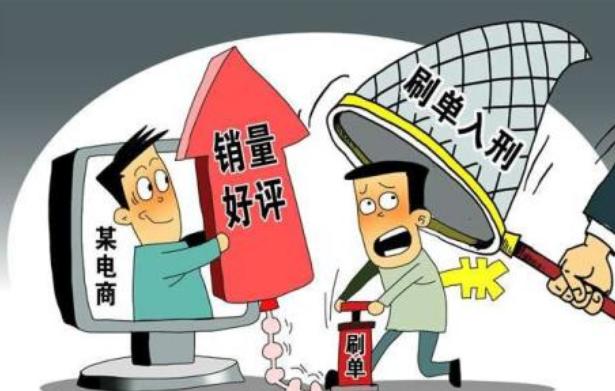 甘肃省警银联合打击治理网络新型违法犯罪