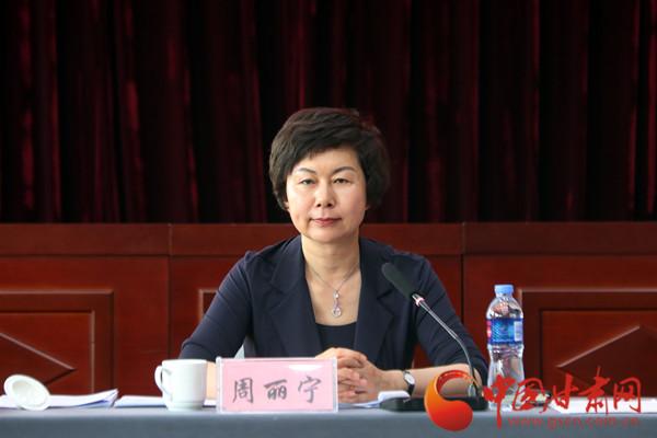 省人社厅组织召开加强农村公益性岗位规范管理工作座谈会(图)