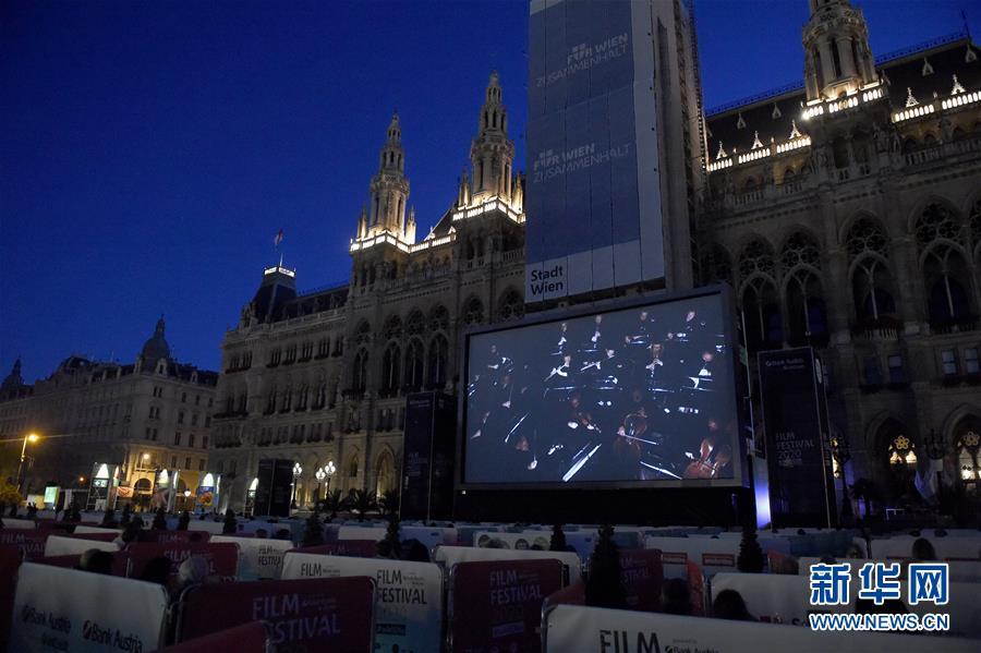 (国际)(2)2020维也纳电影节开幕