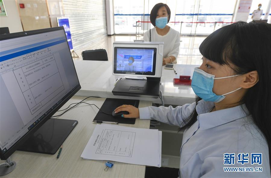 (社会)(1)河北广阳:打造行政审批智慧平台