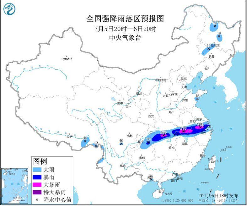 中央气象台:西南地区东部至长江
