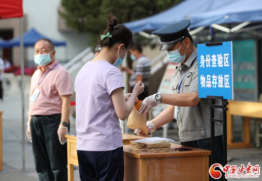 2020年高考今日开考 甘肃省263142名学子迎人生大考