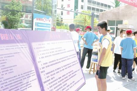 陇南市17955名考生参加高考