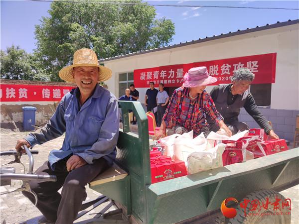 共青团兰州市委组织爱心企业进村帮扶