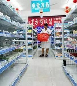 兰州市商超便利店可以卖药了