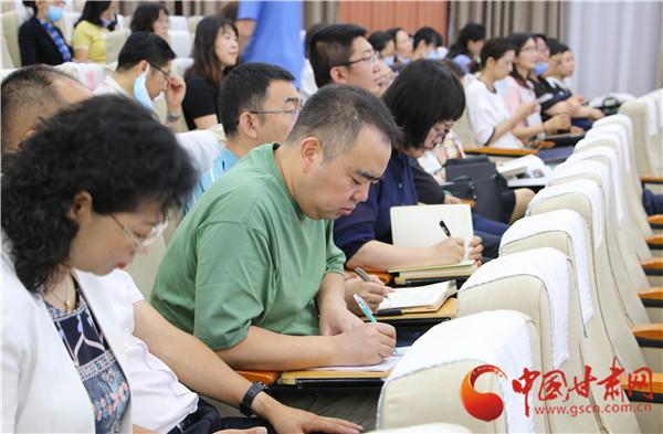 甘肃政法大学举办民法典理论研讨会(组图)