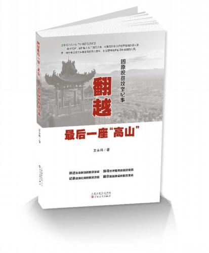 http://www.lzhmzz.com/lanzhouxinwen/116588.html