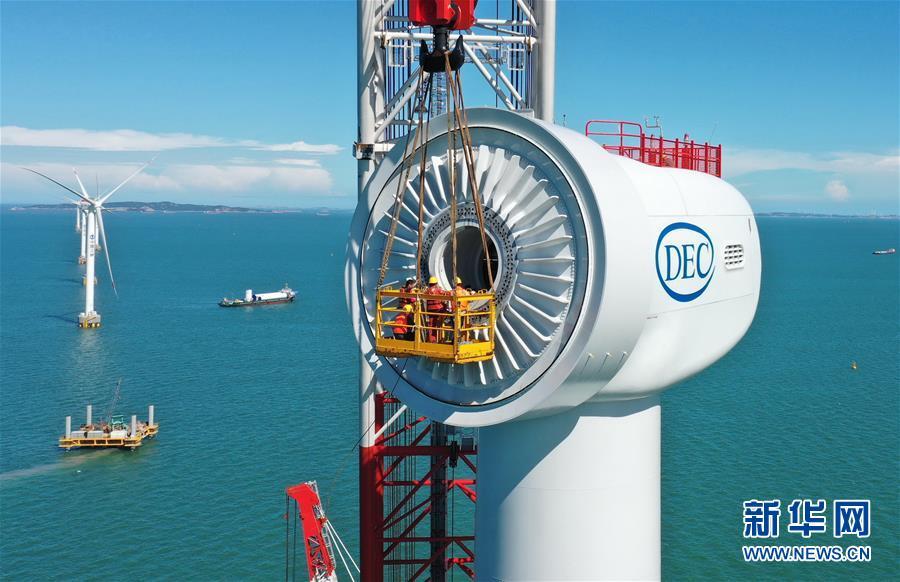 (经济)(3)国内首台10兆瓦海上风电机组成功并网发电