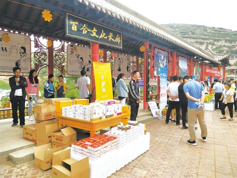 兰州七里河区袁家湾村举行第三届生态文化旅游节