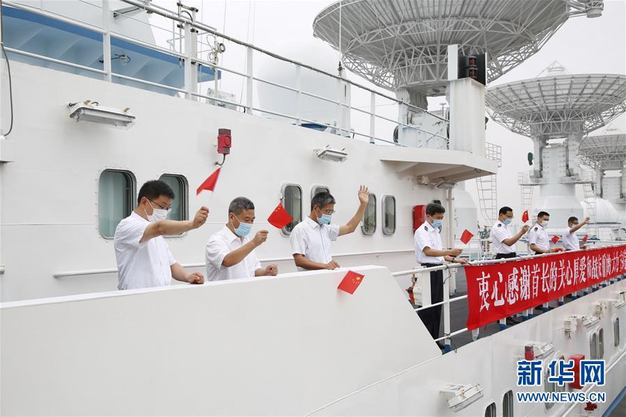 (图文互动)(4)远望6号船首赴三大洋执行海上测控任务