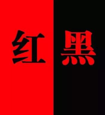 """兰州市税务局发布今年二季度诚信""""红黑榜"""""""