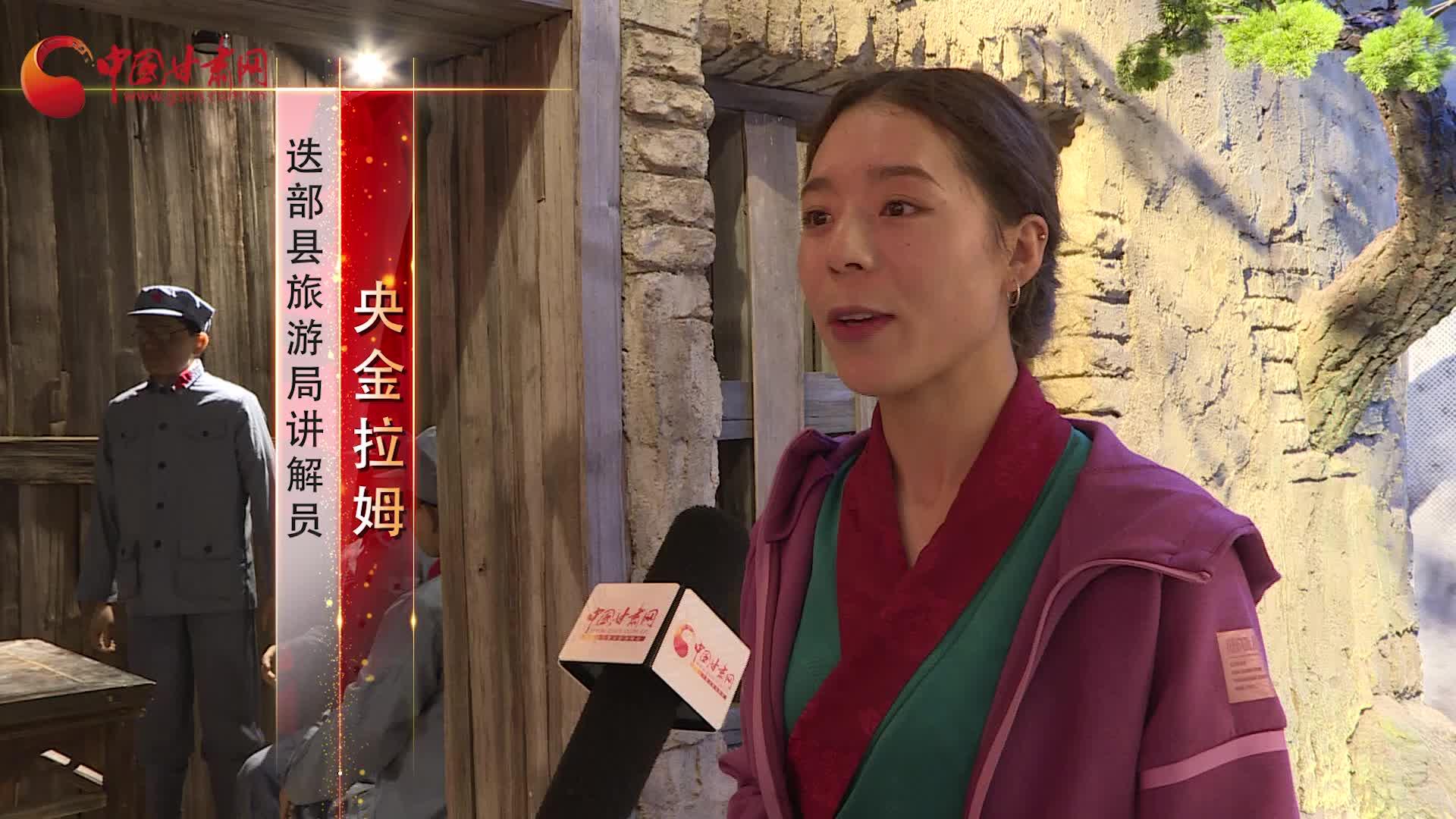迭部高吉村:长征精神激励 迈向小康社会