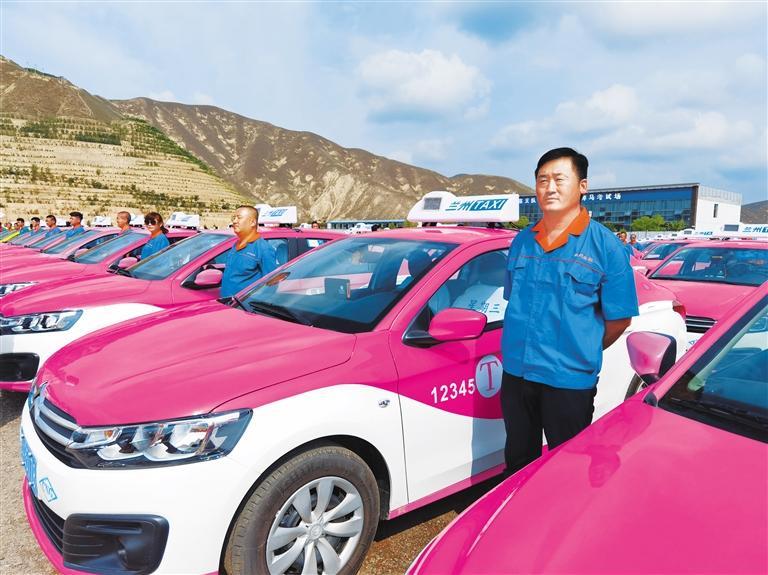 兰州641辆更新出租车7月20日起陆续上路