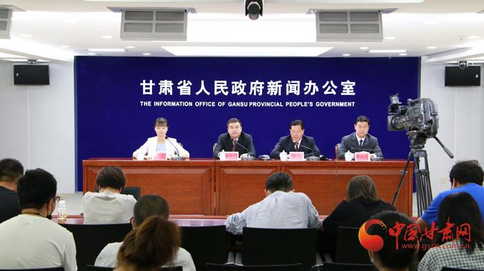 甘肃省自然资源厅:今年用地计划不再分解下达各市州