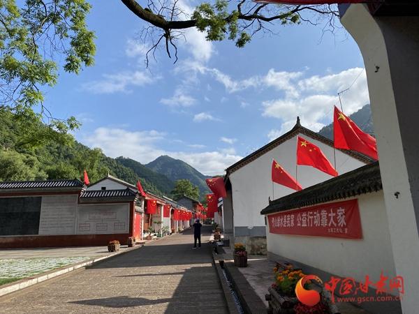 【追寻红色足迹 弘扬延安精神】两当太阳村:红色土地上的美丽蝶变
