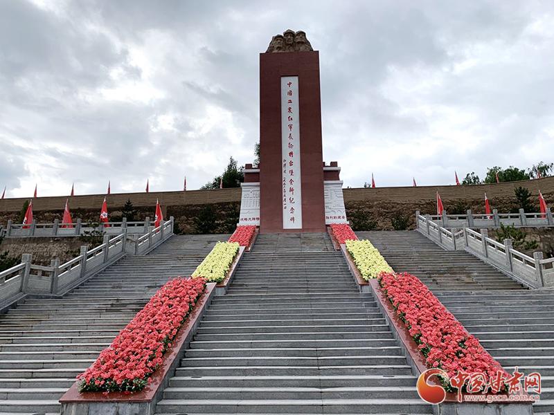 【追寻红色足迹 弘扬延安精神】将台堡:红军长征最后会师地(图)