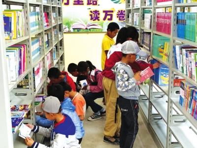 兰州永登22所乡村学校有了图书室