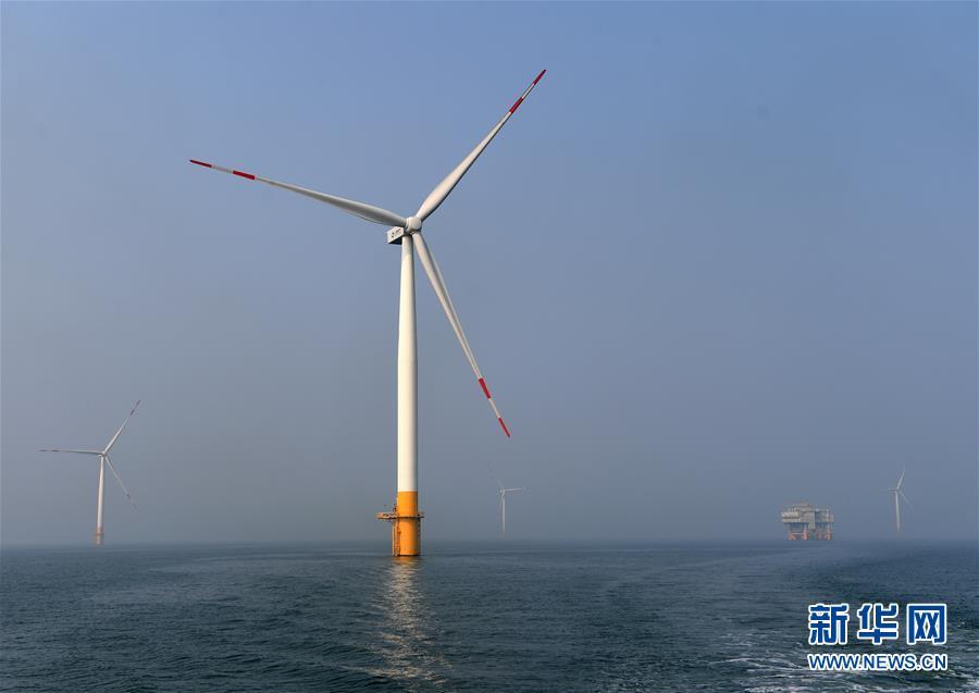 (经济)(4)河北首个海上风电项目全部风机并网投运
