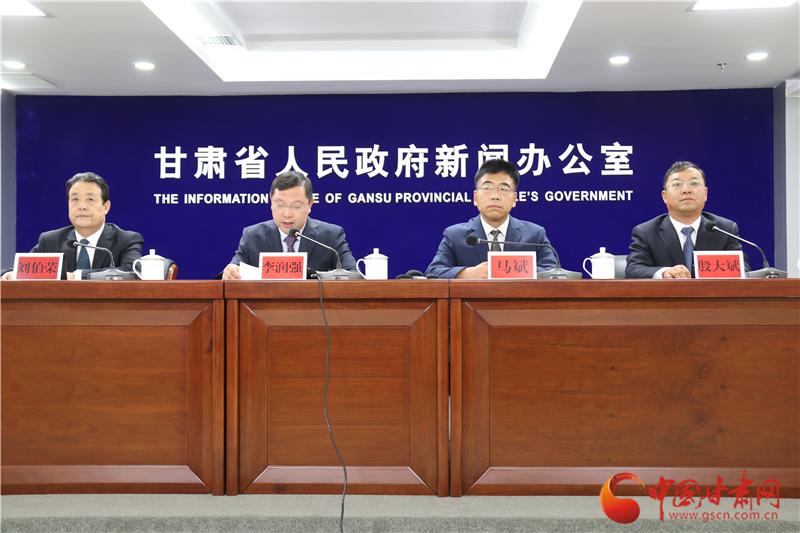 官宣!培黎职业学院成立 首期计划招生500人