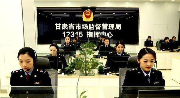 甘肃省消协发布消费提示:美容卡预付式消费有风险
