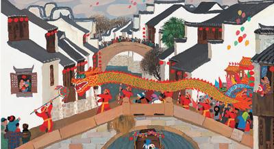 原创绘本,绘出中国风(聚焦)